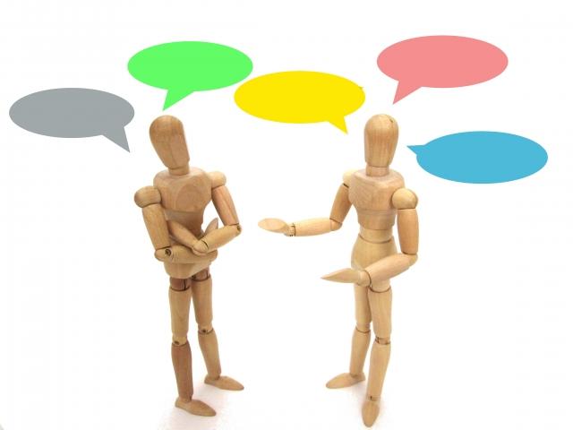 どんな人間関係でも役に立つ3つのコミュニケーションスキル
